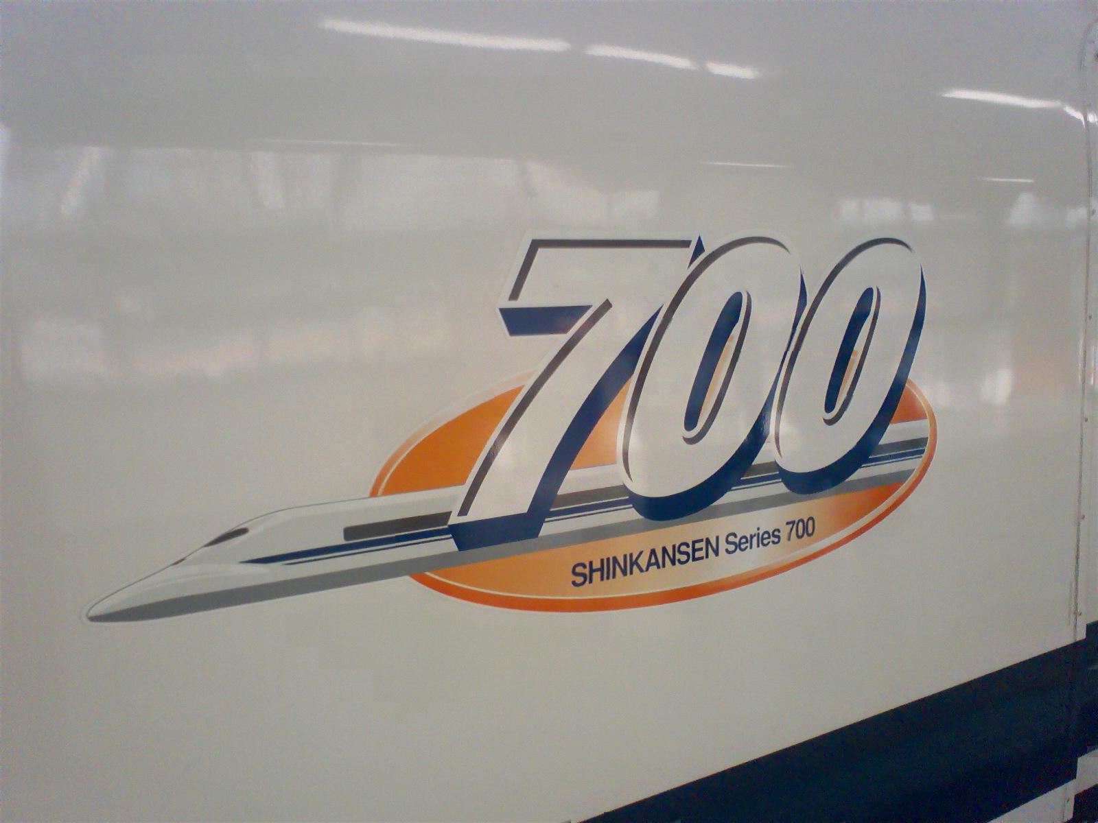 JR700